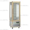 Витрина холодильная Apach AVP350R Snelle Бронза